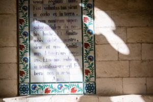 Religious text on wall